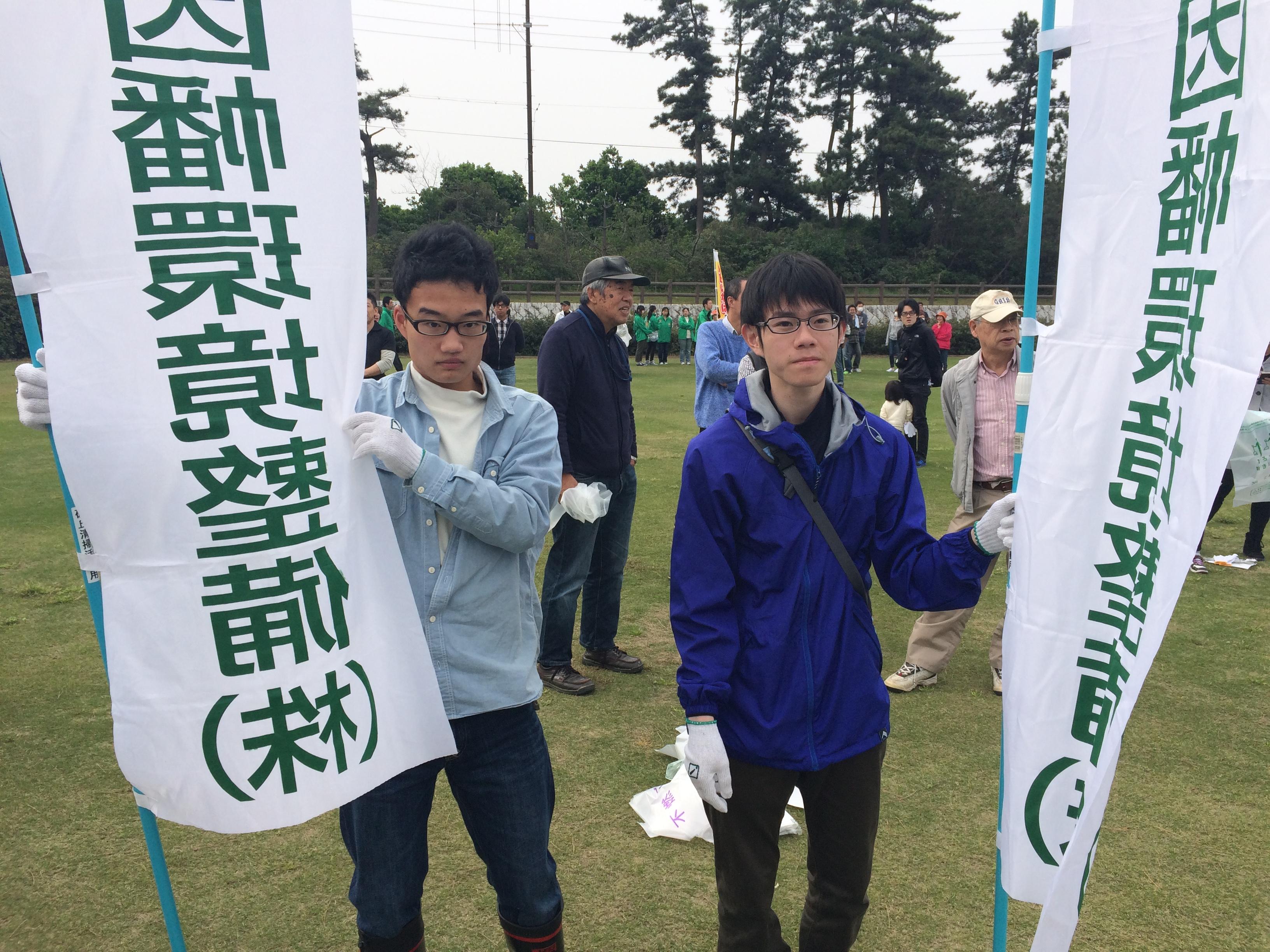 http://www.inaba-kankyo.co.jp/news/photo/IMG_0317.JPG