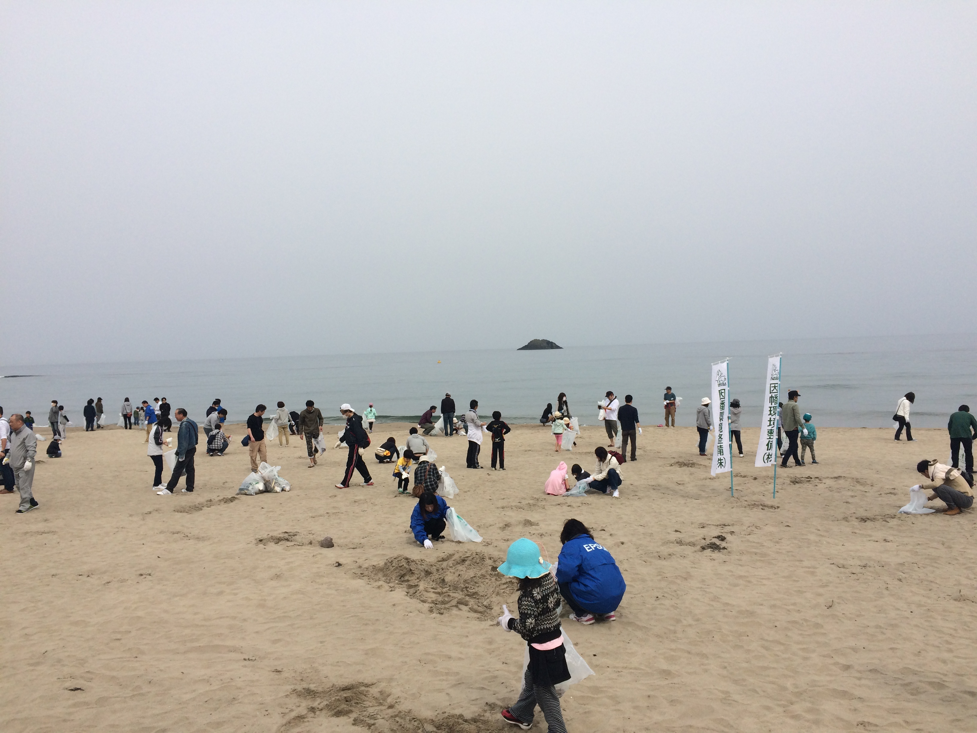 http://www.inaba-kankyo.co.jp/news/photo/IMG_0320.JPG